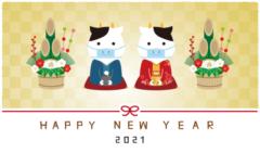 新年のご挨拶【施工実績を更新】
