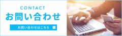 瓦屋根に関するご相談は【日比野瓦店株式会社】まで!